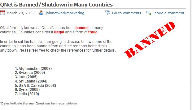 الحقيقة الكاملة و كيف ستخسر من اشتراكك فى شركة كيونت qnet